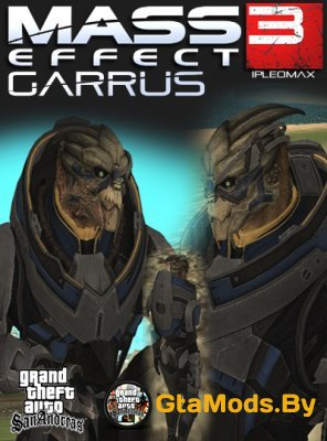 Garrus Vakarian from Mass Effect 3 для GTA SA