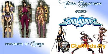 Three Characters from Soul Calibur для GTA SA