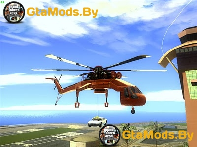 Helicopter Skylift для GTA SA