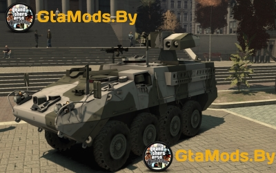 Stryker Anti Tank Guided Missile Vehicle для GTA IV