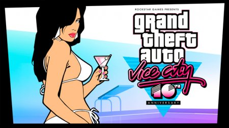 Grand Theft Auto: Vice City 10th Anniversary увидим 6-го декабря