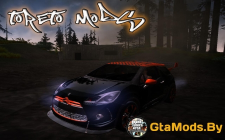 Citroen DS3 tuning для GTA SA