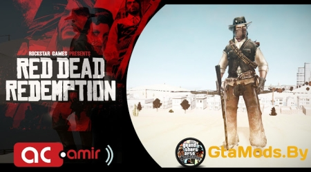 Red Dead Redemption Pack для GTA IV