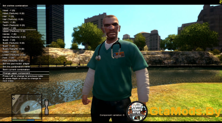 Clothes Combination Script для GTA IV