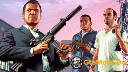 Внимание! Скидка на 5-ю часть GTA и другие игры